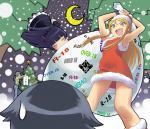 Bộ ảnh anime giáng sinh full hd cho máy tính số 15