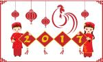 Hình ảnh, hình nền chúc mừng năm mới đinh dậu 2017 độc đáo số 3