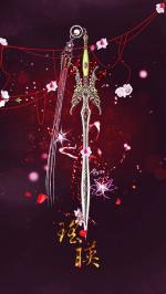 Hình nền điện thoại Android thanh kiếm cổ đẹp ngỡ ngàng - 8