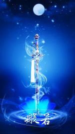 Hình nền điện thoại Android thanh kiếm cổ đẹp ngỡ ngàng - 9