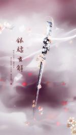 Hình nền điện thoại Android thanh kiếm cổ đẹp ngỡ ngàng - 22