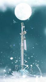 Hình nền điện thoại Android thanh kiếm cổ đẹp ngỡ ngàng - 4