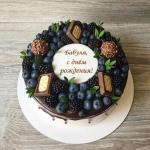 Bánh sinh nhật trái cây đẹp độc đáo nhất - 9