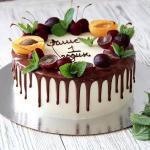 Bánh sinh nhật Socola ngọt ngào, quyến rũ nhất - 14