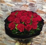 Bó hoa hồng đỏ đẹp nhất 2019 - Món quà lãng mạn gửi đến người yêu thương - 13
