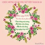 Nhân ngày 20-10, xin chúc chị em phụ nữ chân trắng mịn màng, môi thắm nhẹ nhàng, mắt đen dịu dàng, càng ngày càng xinh !