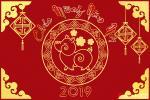 Chia sẻ bộ thiệp chúc Tết Nguyên Đán 2019 đẹp nhất năm - Thiệp chúc tết 7