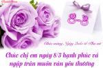 Thiệp chúc mừng ngày Quốc tế phụ nữ Việt Nam - Mẫu thiệp 6